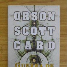 Libros de segunda mano: GUERRA DE REGALOS (ORSON SCOTT CARD) SAGA DE ENDER. Lote 222723201