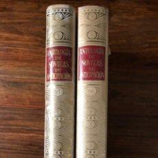 Libros de segunda mano: ANTOLOGÍA DE NOVELAS DE ANTICIPACIÓN TOMO VI Y VII. EDITORIAL ACERVO. LOVECRAFT, BALLARD, ATIENZA.... Lote 224650470