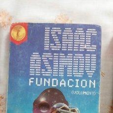 Libros de segunda mano: ISAAC ASIMOV - FUNDACIÓN. Lote 287860218