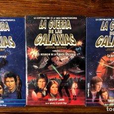 Libros de segunda mano: LA GUERRA DE LAS GALAXIAS. STAR WARS. TIMOTHY ZAHN. 3 VOLÚMENES.. Lote 235823070