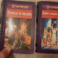 Libros de segunda mano: CUENTOS DE LA DRAGONLANCE - VOLUMEN 2-3:KENDERS, ENANOS Y GNOMOS -HISTORIAS ANSALON TIMUN MAS - 1996. Lote 235843685