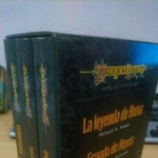 Libros de segunda mano: DRAGON LANCE TIMUN MAS: LA LEYENDA DE HUMA, ESPADA DE REYES Y EL CABALLERO DE SOLAMNIA. Lote 236764150