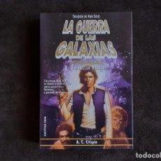Libros de segunda mano: LA GUERRA DE LAS GALAXIAS. 3.AMANECER REBELDE. STAR WARS. HAN SOLO. A.C.CRISPIN. MARTINEZ ROCA.. Lote 237036490