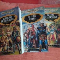 Libros de segunda mano: TRILOGÍA CRÓNICAS DE LA DRAGONLANCE - MARGARET WEIS & TRACY HICKMAN. Lote 237867310
