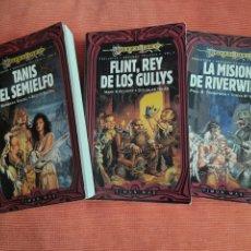 Libros de segunda mano: PRELUDIOS DE LA DRAGONLANCE (SEGUNDA TRILOGÍA). Lote 237869175