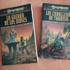 Libros de segunda mano: EL OCASO DE LOS DRAGONES - MARGARET WEIS & TRACY HICKMAN (2 TOMOS COMPLETA). Lote 237869635