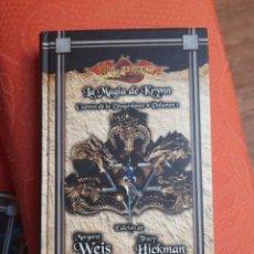Libros de segunda mano: LA MAGIA DE KRYNN - CUENTOS DRAGONLANCE 1. Lote 241368680
