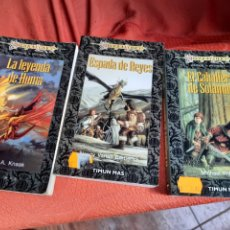 Libros de segunda mano: HÉROES DE LA DRAGONLANCE (PRIMERA TRILOGÍA). Lote 241429940