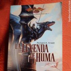Libros de segunda mano: LA LEYENDA DE HUMA - HÉROES DRAGONLANCE 1. Lote 241430270