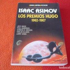 Libros de segunda mano: ISAAC ASIMOV LOS PREMIOS HUGO 1962-1967 ( VANCE NIVEN ) ¡BUEN ESTADO! GRAN SUPER FICCION CIENCIA. Lote 242256595