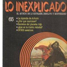 Libros de segunda mano: LO INEXPLICADO. EL MUNDO DE LO EXTRAÑO, INSOLITO Y MISTERIOSO. FASCÍCULO Nº 65. EDT. DELTA, 1981(*). Lote 245234190
