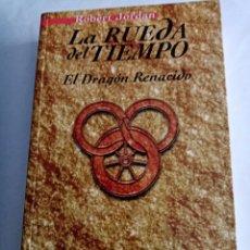 Libros de segunda mano: EL DRAGON RENACIDO .ROBERT JORDAN ( TIMUN MAS ). Lote 245964395