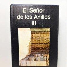 Libros de segunda mano: TOLKIEN. EL SEÑOR DE LOS ANILLOS III. EDITORIAL MINOTAURO. PRIMERA EDICIÓN. Lote 249037175