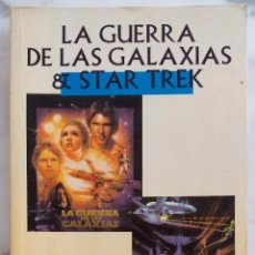 Libros de segunda mano: LA GUERRA DE LAS GALAXIAS & STAR TREK. ADOLFO PÉREZ. LIBRO EDIMAT. Lote 251775020