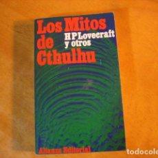Libros de segunda mano: LOS MITOS DE CTHULU - LOVECRAFT Y OTROS - ALIANZA EDITORIAL NUEVO. Lote 254366620