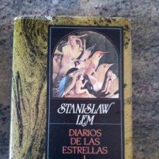 Libros de segunda mano: DIARIO DE LAS ESTRELLAS I. VIAJES. STANISLAW LEM. Lote 254562555