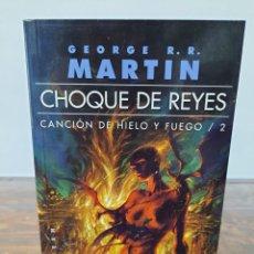 Libros de segunda mano: CHOQUE DE REYES, CANCION DE HIELO Y FUEGO 2 - GEORGE R.R. MARTIN - ED. GIGAMESH, 2013, 1ª ED., BCN. Lote 254634720
