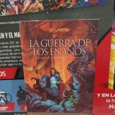 Libros de segunda mano: LA GUERRA DE LOS ENANOS....LEYENDAS DE LA DRAGONLANCE..VOLUMEN 2..... Lote 254689080