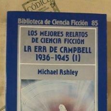 Libros de segunda mano: LOS MEJORES RELATOS DE CIENCIA FICCIÓN, DE MICHAEL ASHLEY. Lote 254691170