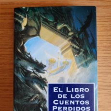 Libros de segunda mano: EL LIBRO DE LOS CUENTOS PERDIDOS. LA HISTORIA DE LA TIERRA MEDIA 1 - J.R.R TOLKIEN. Lote 255541045