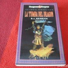 Libros de segunda mano: LA TUMBA DEL DRAGON TRILOGIA PENHALIGON 2 ( HEINRICH ) ¡COMO NUEVO! DUNGEONS & DRAGONS FANTASIA. Lote 257594485