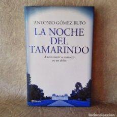 Libros de segunda mano: LIBRO LA NOCHE DEL TAMARINDO ANTONIO GÓMEZ RUFO EDITORIAL PLANETA. Lote 257731725