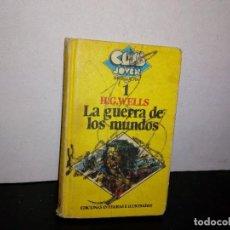 Libros de segunda mano: 7- LA GUERRA DE LOS MUNDOS - H. G. WELLS. Lote 263219395
