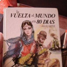 Libros de segunda mano: LA VUELTA AL MUNDO EN 80 DÍAS JULIO VERNE. Lote 263242415