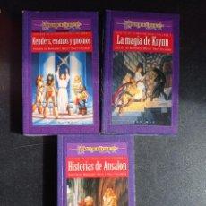Libros de segunda mano: CUENTOS DE LA DRAGONLANCE TRIOLOGIA. Lote 263305770