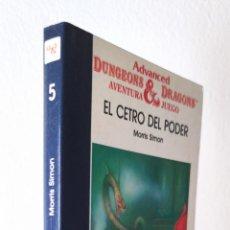 Libros de segunda mano: ADVANCED DUNGEONS & DRAGONS Nº 5 - EL CETRO DEL PODER - HOJA DE PERSONAJE USADA. Lote 265352134