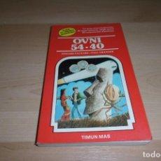 Libros de segunda mano: TIMUN MAS. ELIGE TU PROPIA AVENTURA. Nº6. OVNI 54-40. Lote 269007694