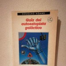 Libros de segunda mano: LIBRO - GUIA DEL AUTOESTOPISTA GALACTICO - CIENCIA FICCION - DOUGLAS ADAMS.. Lote 269015749