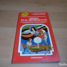 Libros de segunda mano: TIMUN MAS. ELIGE TU PROPIA AVENTURA. Nº 23 SUPERORDENADOR. Lote 269113613