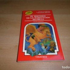 Libros de segunda mano: TIMUN MAS. ELIGE TU PROPIA AVENTURA. Nº 45. EL MISTERIO DE LA HABITACIÓN SECRETA.. Lote 269116458