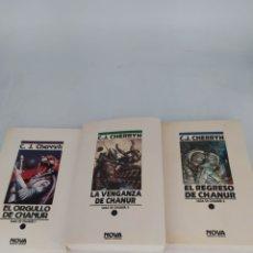 Libros de segunda mano: SAGA CHANUR 1-3-4 C. L. CHERRYH. NOVA CIENCIA FICCIÓN. Lote 269284738