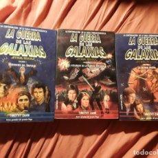 Libros de segunda mano: LA GUERRA DE LAS GALAXIAS (STAR WARS), DE TIMOTHY ZAHN. TRILOGÍA COMPLETA. MARTÍNEZ ROCA. Lote 269320033