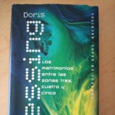 Libros de segunda mano: DORIS LESSING LOS MATRIMONIOS ENTRE LAS ZONAS TRES, CUATRO Y CINCO. Lote 277197113