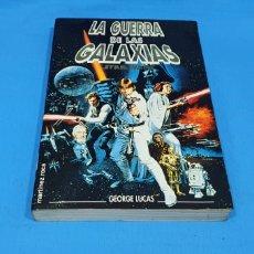 Libros de segunda mano: LA GUERRA DE LAS GALAXIAS STAR WARS 1994 MARTINEZ ROCA. Lote 287901588