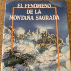 Libros de segunda mano: EL FENÓMENO DE LA MONTAÑA SAGRADA (MONTSERRAT) (BOLS 12). Lote 288668008