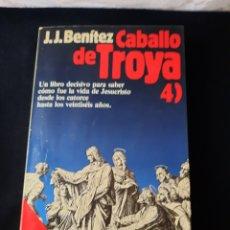 Libros de segunda mano: EL CABALLO DE TROYA 4. Lote 289506758