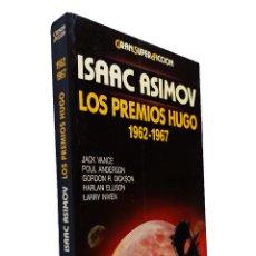 Libros de segunda mano: LOS PREMIOS HUGO (1962-1967)   ISAAC ASIMOV   EDICIONES MARTÍNEZ ROCA 1987. Lote 289522083