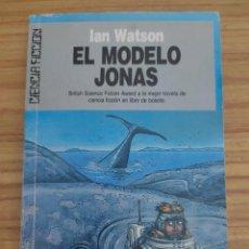 Libros de segunda mano: EL MODELO JONÁS (IAN WATSON) ULTRAMAR CIENCIA FICCIÓN. Lote 294507938