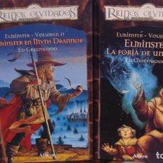 Libros de segunda mano: REINOS OLVIDADOS - ELMINSTER - VOLUMEN I Y II - TAPA DURA - ALTAYA. Lote 295492528