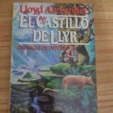 Libros de segunda mano: EL CASTILLO DE LLYR - CRÓNICAS DE PRYDAIN 3 (LLOYD ALEXANDER) MARTÍNEZ ROCA FANTASY Nº 26. Lote 295552073