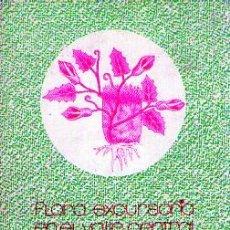 Libros de segunda mano: CATÁLOGO DE PLANTAS SILVESTRES / FLORA EXCURSORIA EN EL VALLE CENTRAL DE MÉXICO. CARLOS REICHE. 1977. Lote 21709446
