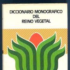 Libros de segunda mano: DICCIONARIO MONOGRAFICO DEL REINO VEGETAL VOX. Lote 27546323