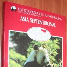 Libros de segunda mano: ASIA SEPTENTRIONAL - ENCICLOPEDIA DE LA NATURALEZA - ADENA / WWF. Lote 30244802