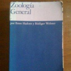 Libros de segunda mano: ZOOLOGÍA GENERAL, DE ERNST HADORN Y RÜDIGER WEHNER. OMEGA, 1977. Lote 33502728