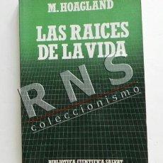 Libros de segunda mano: LAS RAÍCES DE LA VIDA - M HOAGLAND CIENCIAS ORÍGENES GENES EVOLUCIÓN BIOLOGÍA ADN - LIBRO SALVAT. Lote 37051518