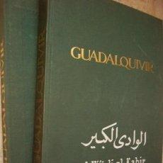 Libros de segunda mano: GUADALQUIVIR. INFORME DE LA CONFEDERACION HIDROGRÁFICA DEL GUADALQUIVIR. 1939-1963. 2 TOMOS.. Lote 38359588
